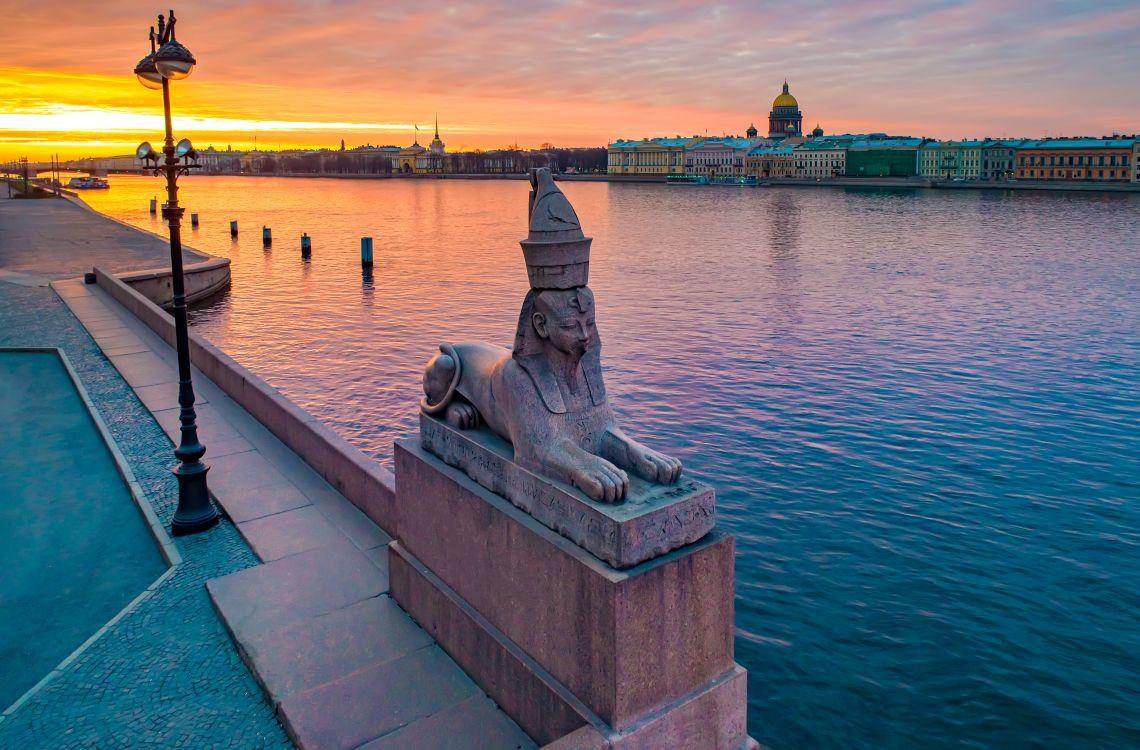 Universitätskai in St. Petersburg