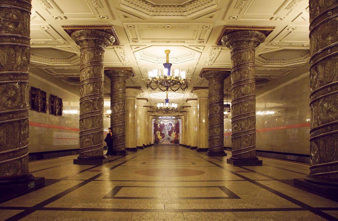 """Metrostation """"Avtovo"""""""