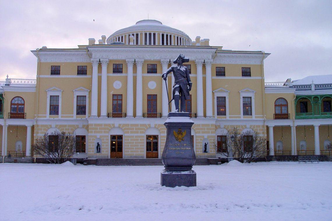 Schloss von Pawlowsk