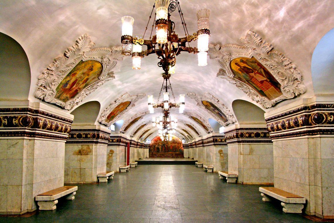 """Metrostation """"Kiewskaja"""""""