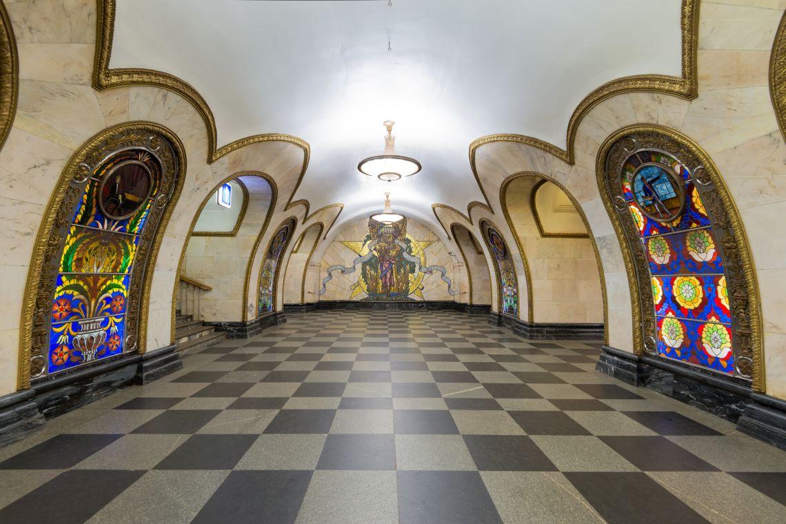 """Metrostation """"Nowoslobodskaja"""""""
