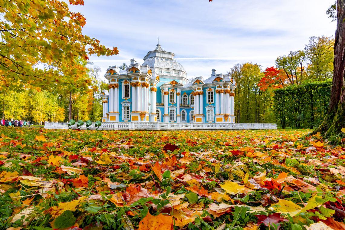 Puschkin. Pavillon der Eremitage