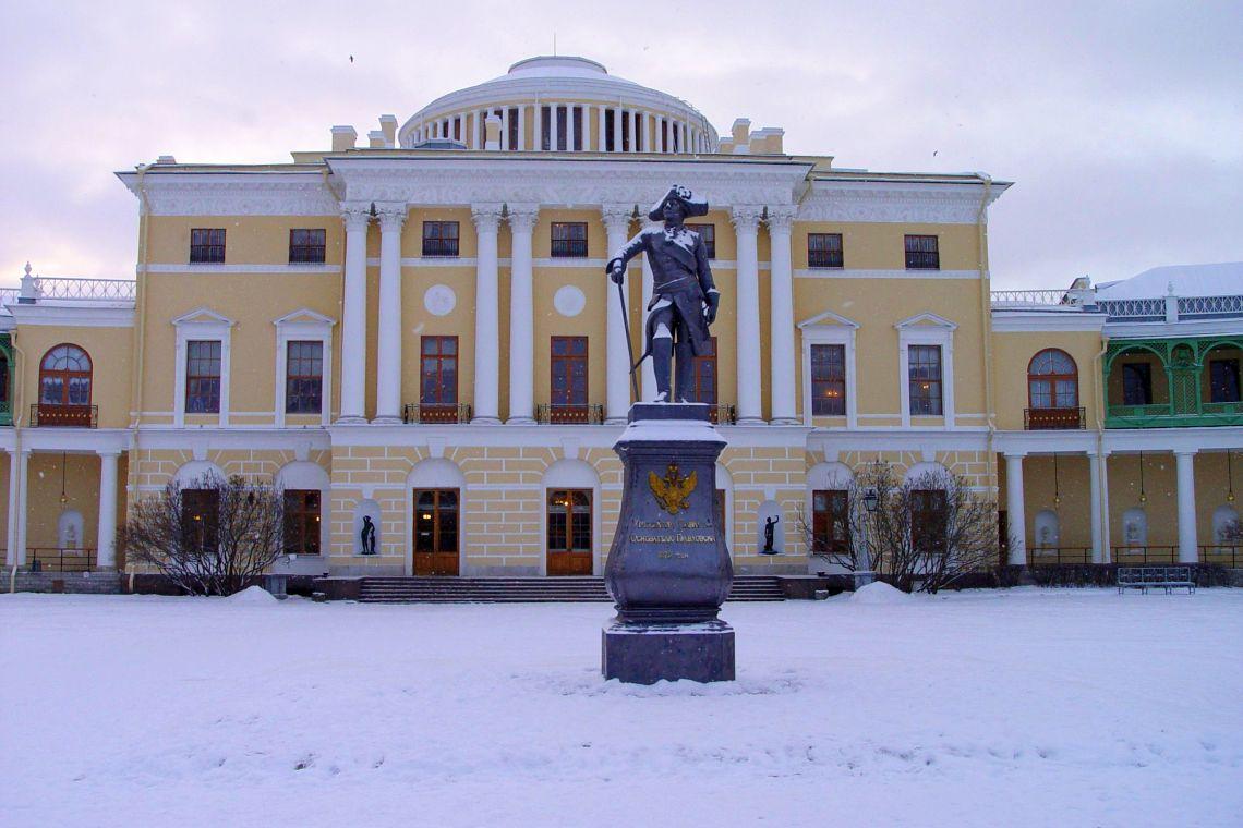 Pawlowsk